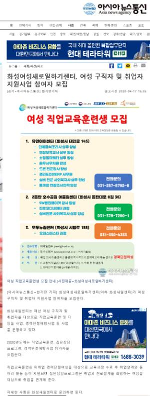 아시아뉴스통신4.17_.png