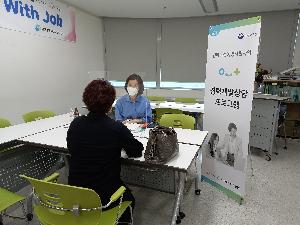 김점심 상담장면.jpg