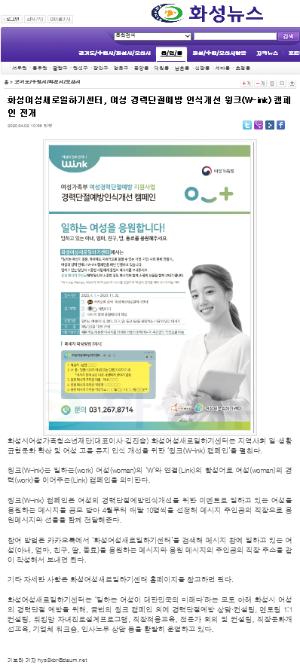화성뉴스4.2_.png